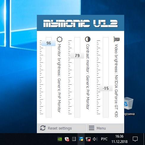 Программа для управления яркостью ноутбука. Программы для настройки экрана монитора