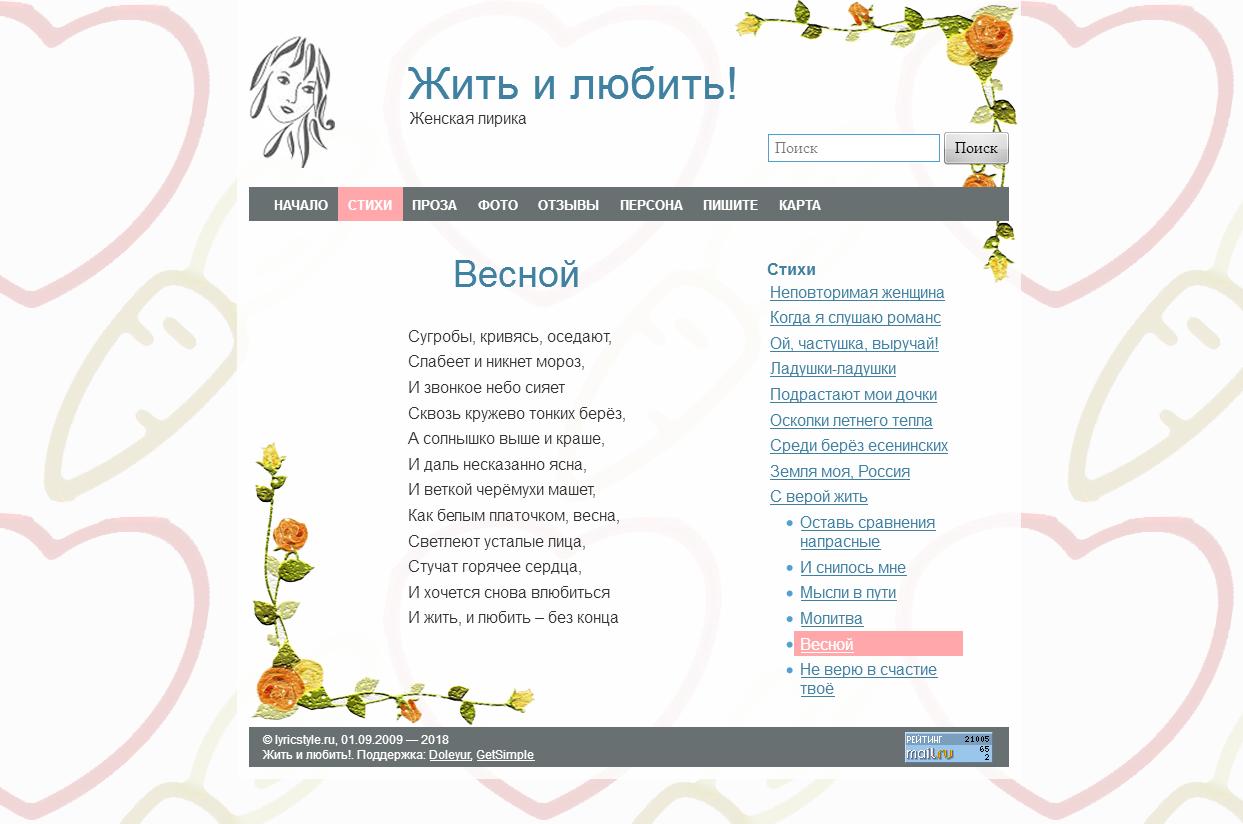 https://incod.ru/fmx/tmp%2F2018-11-21_134721.png